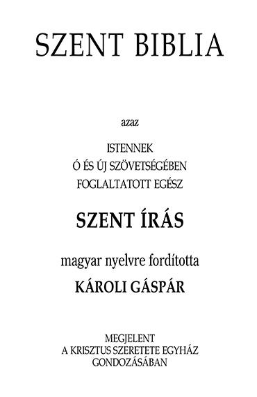 Biblia (borító nélkül, 163×114 mm – 2017, 8. átdolgozott kiadás)